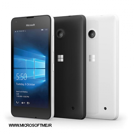 گوشی لومیا 550 در فروشگاه مایکروسافت می