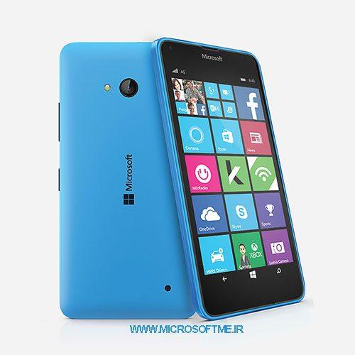 گوشی لومیا 640 در فروشگاه مایکروسافت می
