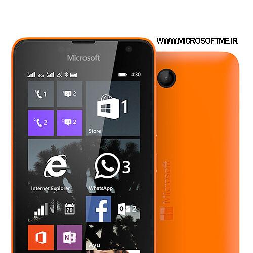 گوشی لومیا 430 در فروشگاه مایکروسافت می