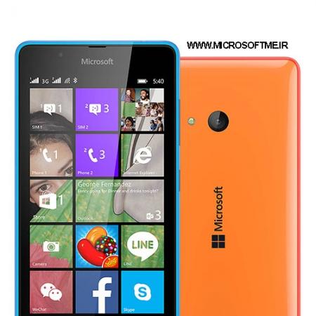 گوشی لومیا 540 در فروشگاه مایکروسافت می