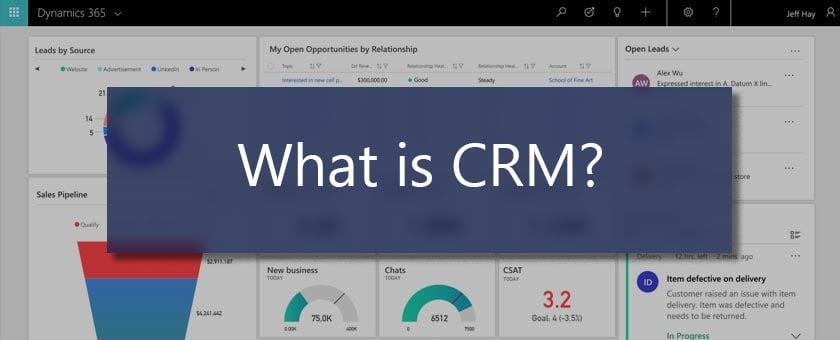 سی آر ام CRM چیست؟