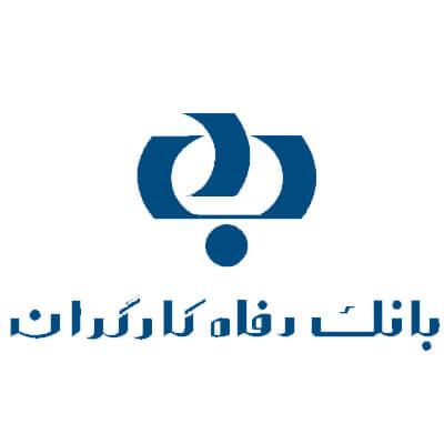 لوگوی بانک رفاه